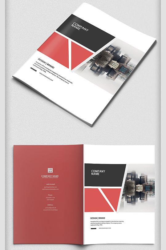 红色大气简约几何企业画册封面封底-众图网