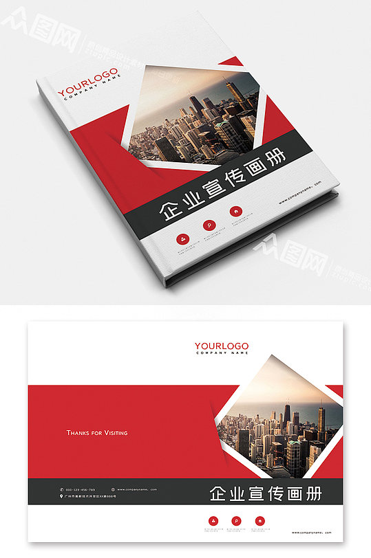 红色商务科技大气画册封面-众图网