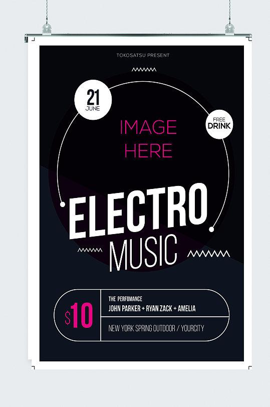 黑色音乐酒吧海报-众图网