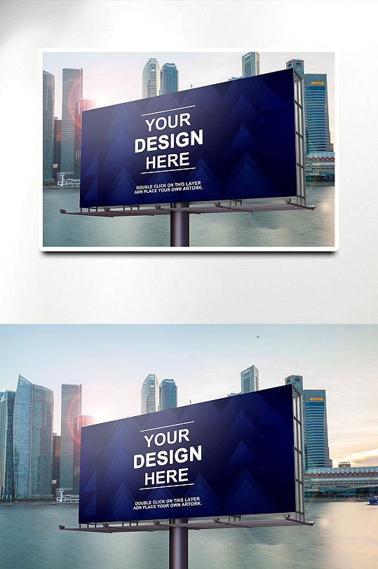 政府大厦城市建筑户外广告位海报样机