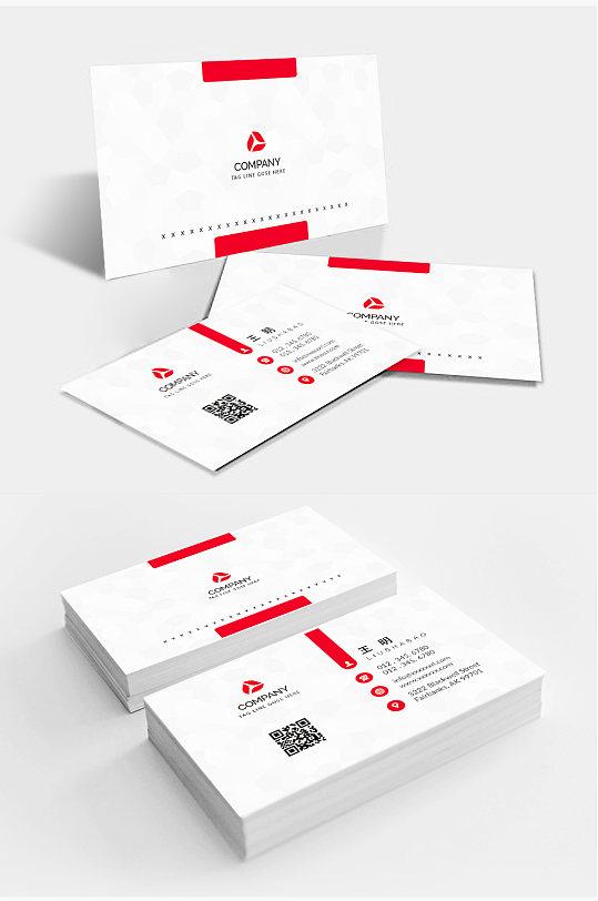 简约大气商务地产名片设计-众图网