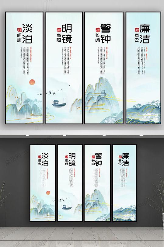 中国风国潮风党建廉政系列挂画-众图网