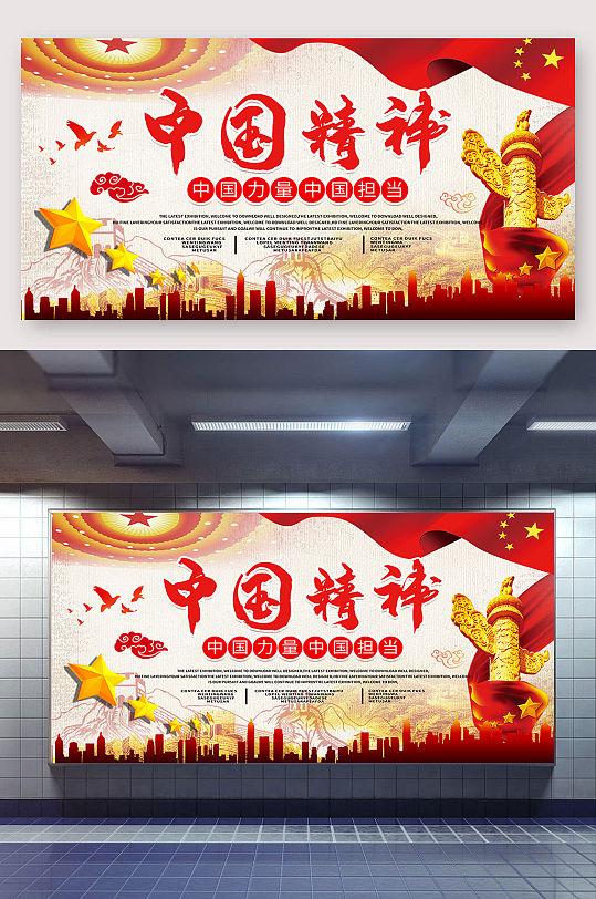 中国精神中国力量疫情防控-众图网