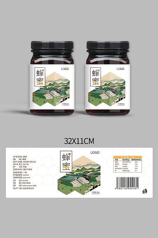 蜂蜜包装 小清新罐贴纸包装包装设计-众图网