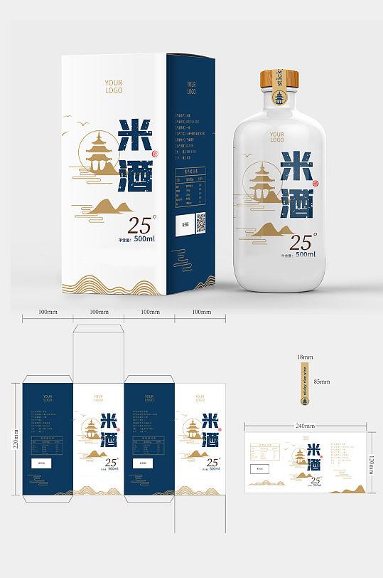 米酒包装盒瓶身包装设计酒包装