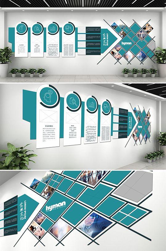 蓝色现代大气企业文化墙-众图网