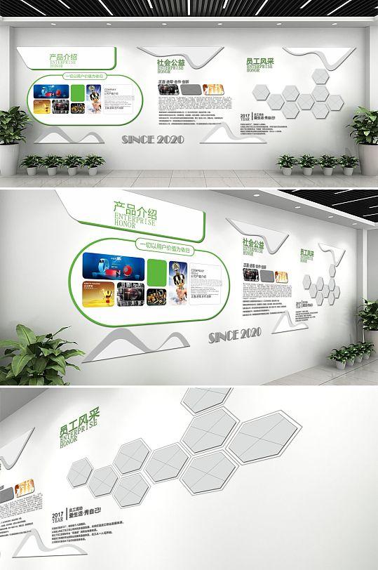 现代大气企业文化墙-众图网