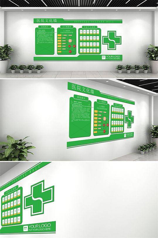 绿色现代医院介绍文化墙创意设计图片-众图网