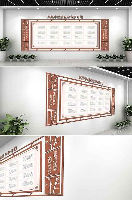 现代大气医院背景文化墙创意设计图片-众图网