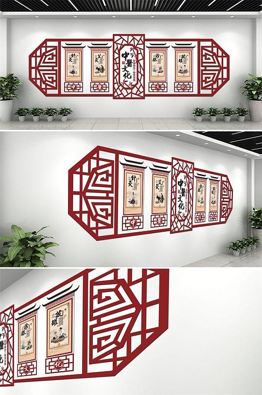 中国风大气中医文化墙-众图网