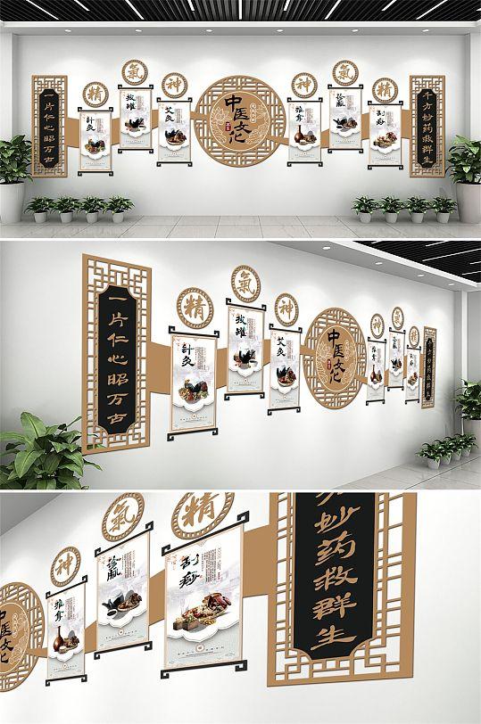 大气中国风中医文化墙宣传墙设计效果图-众图网