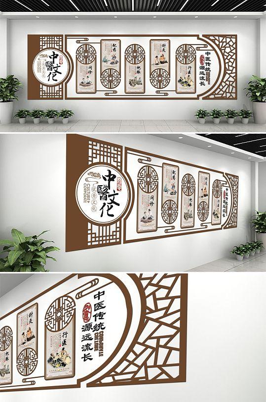大气中国风中医室内文化墙创意设计效果图-众图网