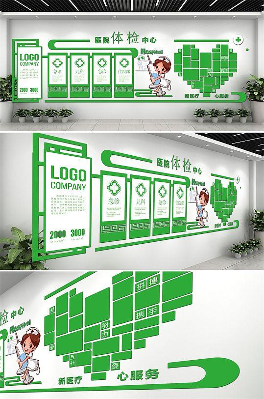 绿色护士体检中心文化墙创意设计图片-众图网