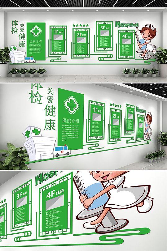 绿色护士体检中心文化墙创意设计效果图-众图网