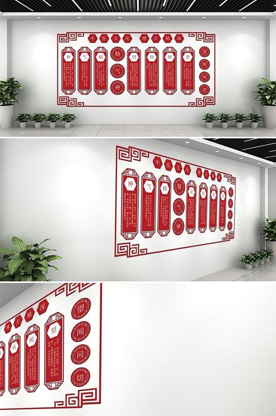 大气红色中医文化墙-众图网