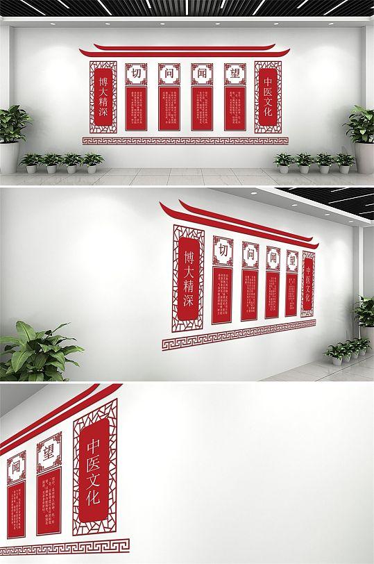 红色大气中医文化墙-众图网