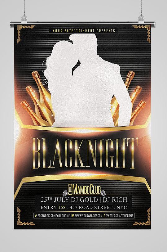 时尚黑金酒吧海报-众图网