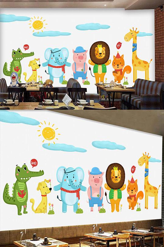幼儿园卡通动物儿童背景墙