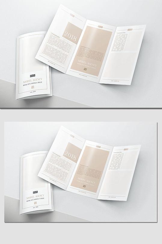 三折页内页展示样机