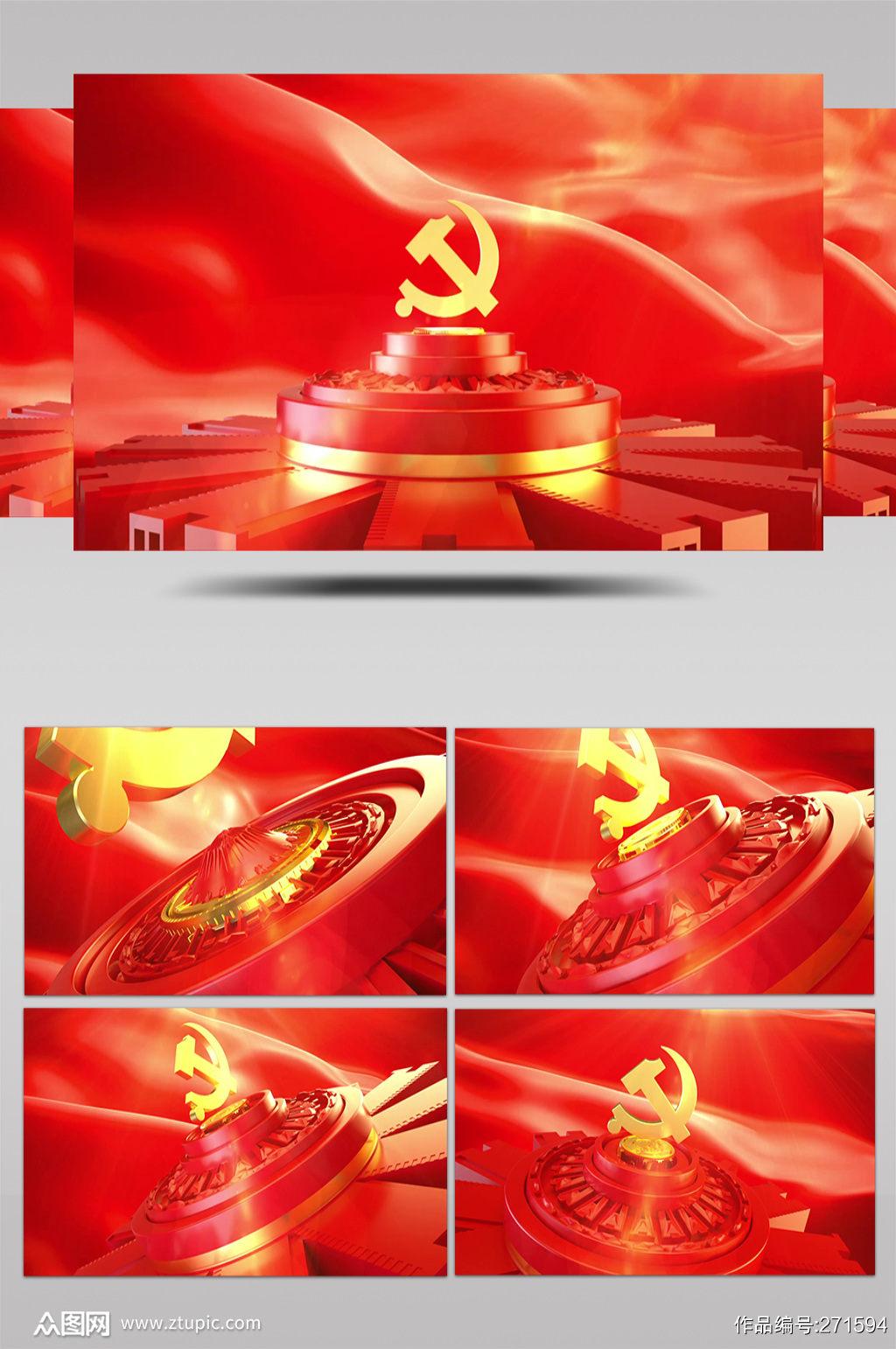 红色党建舞台视频素材