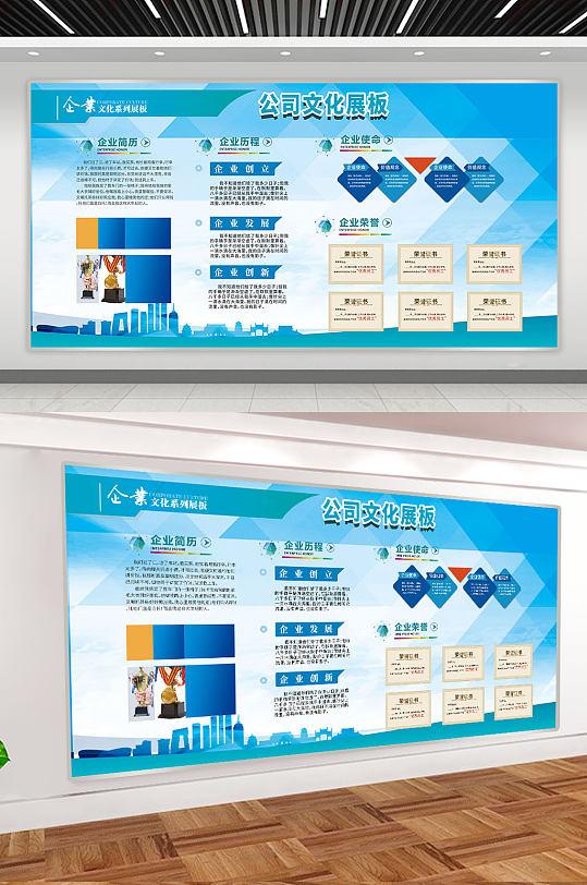 蓝色企业文化平面展板公司简介展板上墙-众图网
