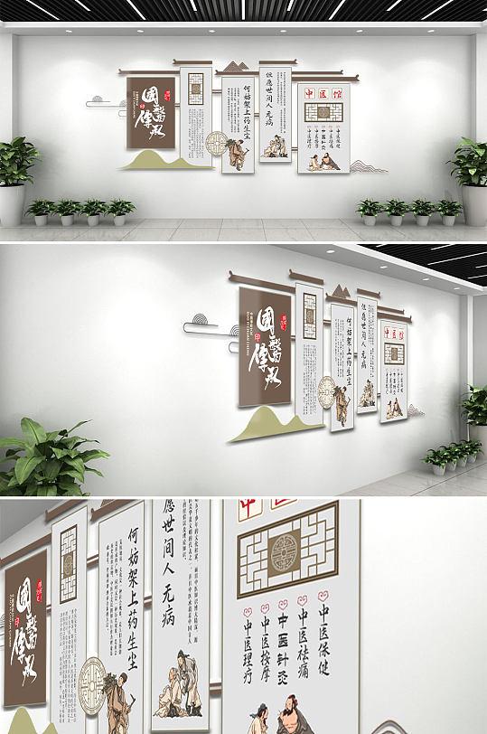 中式中国风中医文化墙-众图网