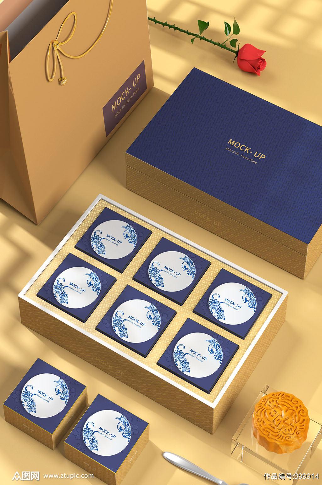 时尚月饼礼盒包装素材