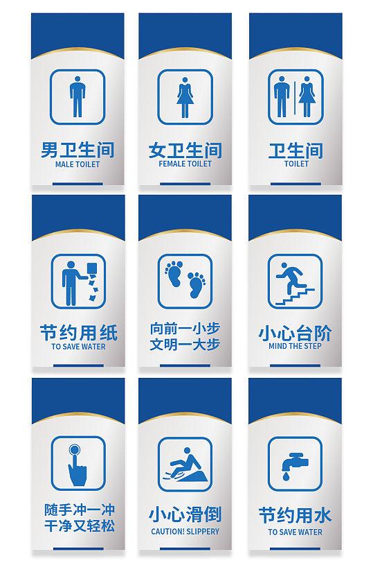 蓝色简洁警示金属门牌警示牌-众图网