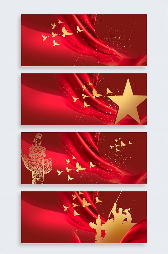 红金党建背景设计-众图网
