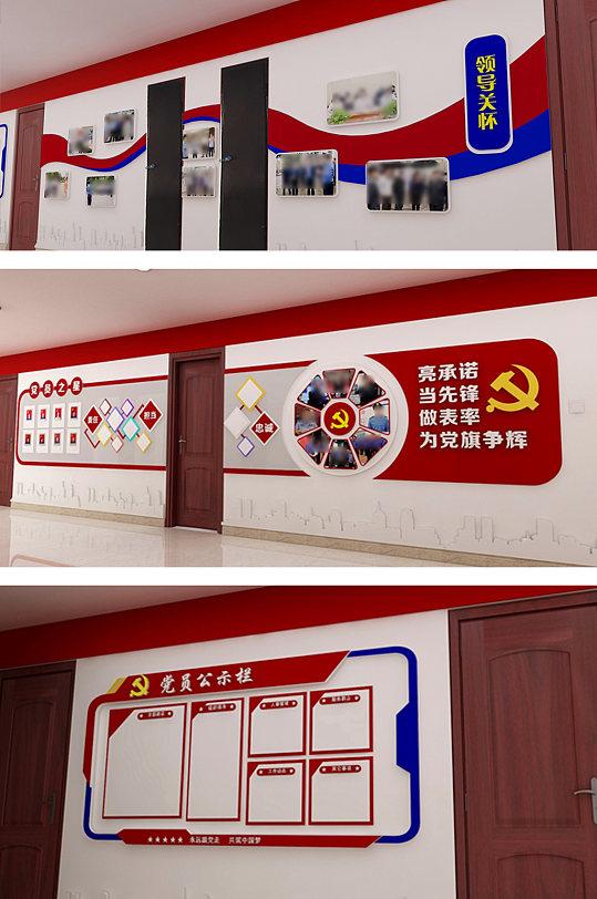 大气红色党建长廊领导关怀文化墙-众图网
