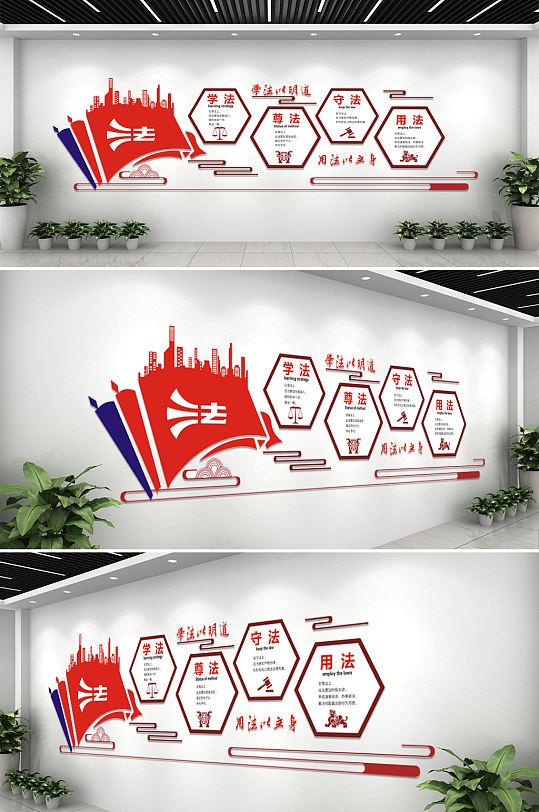 大气红色法治文化墙-众图网