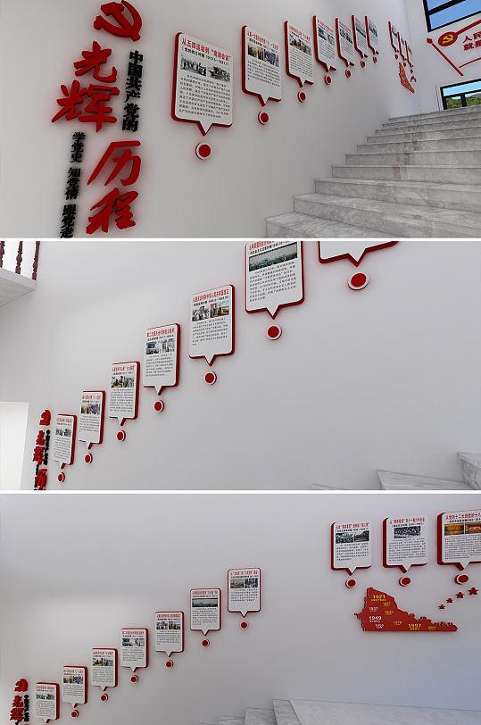 大气楼道红色党的历史文化墙-众图网