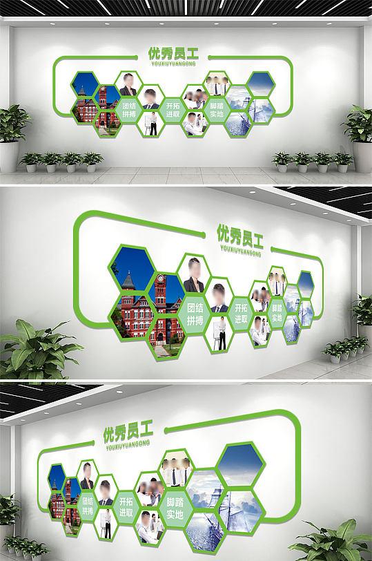 绿色创意企业优秀员工风采墙-众图网