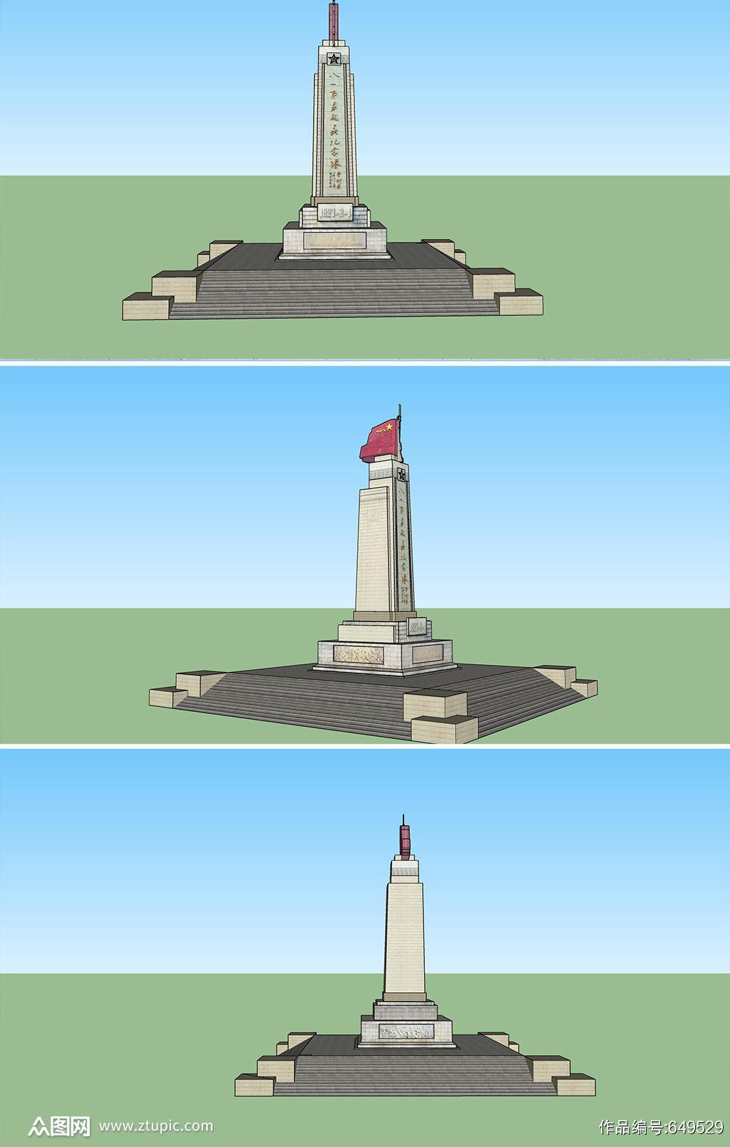 八一起义纪念碑大气素材