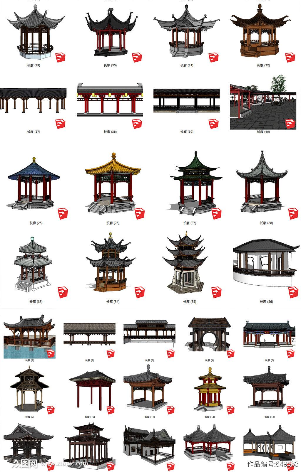 中式古典廊架源文件素材