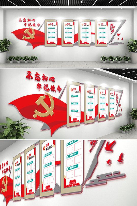 创意党建文化墙设计-众图网