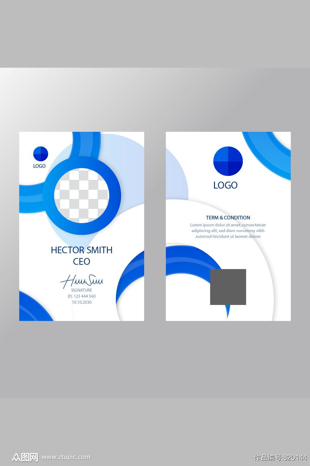 蓝色圆环工牌高档工作证模板素材