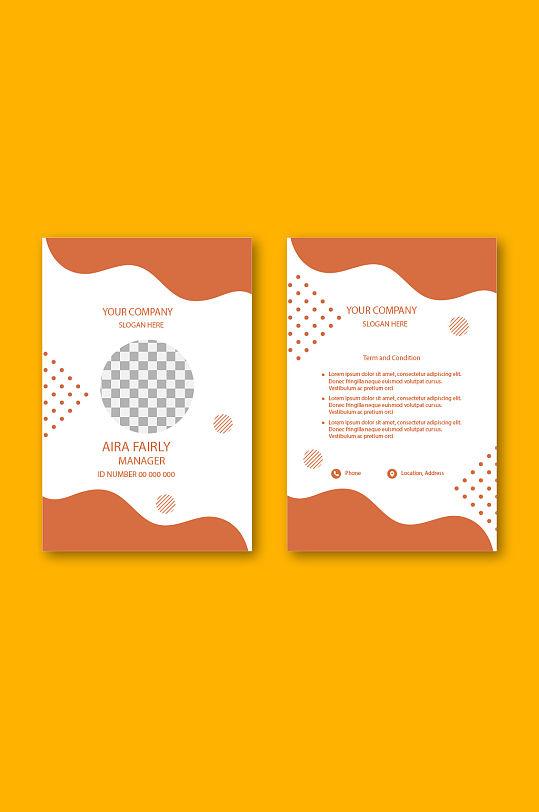 橙色企业工作证模板-众图网