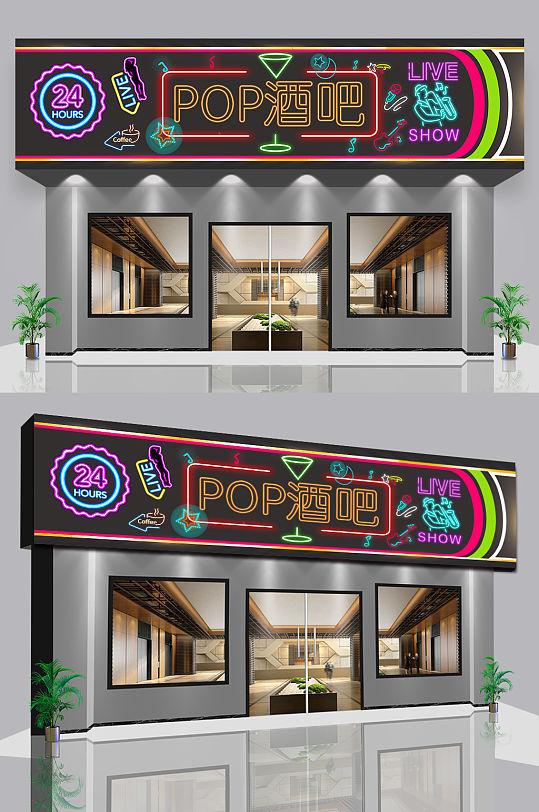 户外pop酒吧门头招牌设计效果图