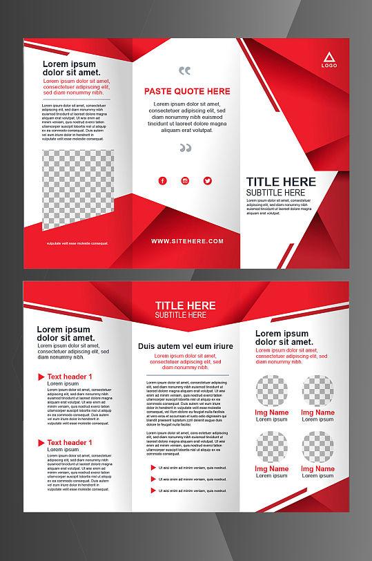 红色几何企业商务三折页-众图网
