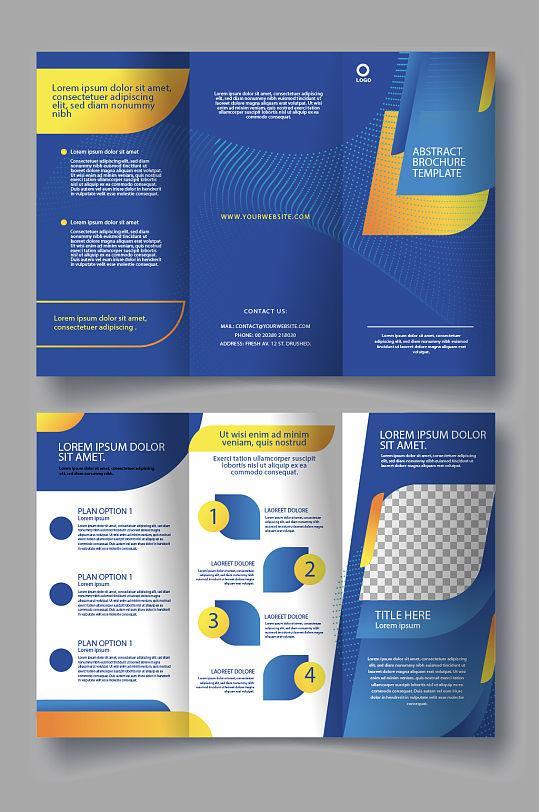 蓝色企业商务三折页-众图网