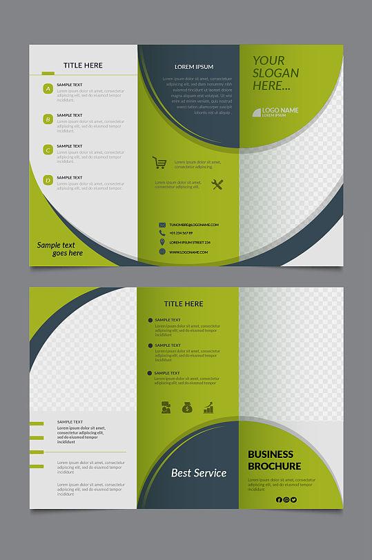 企业大气商务三折页-众图网