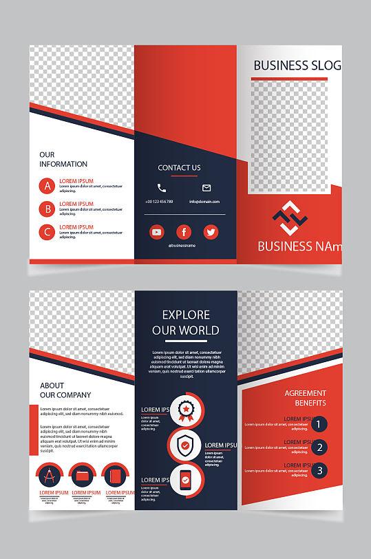 公司企业商务三折页-众图网