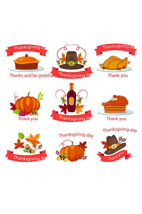 感恩节矢量免抠图标-众图网