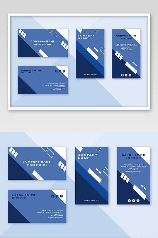 蓝色几何企业名片模板-众图网