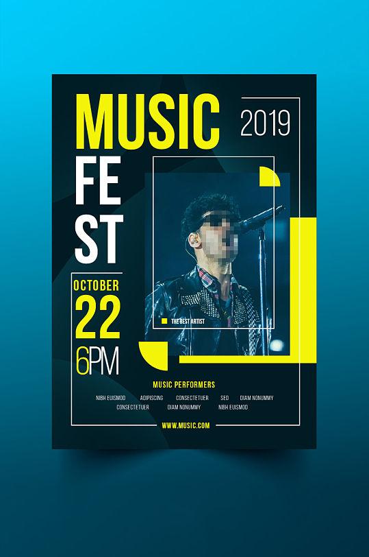 流行音乐节音乐比赛海报-众图网