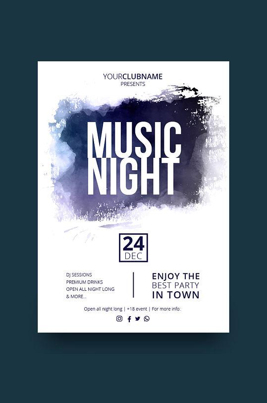 音乐节音乐晚会海报-众图网
