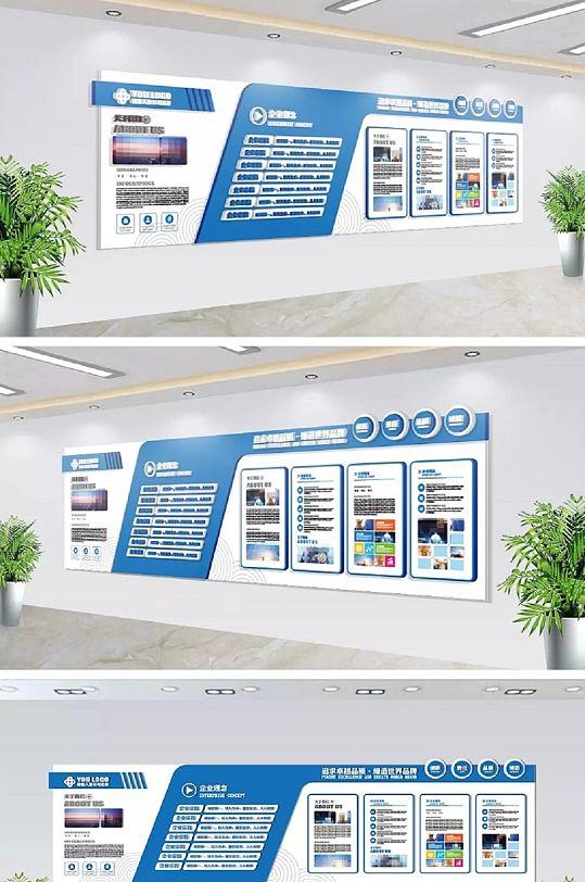 蓝色大型企业文化墙-众图网