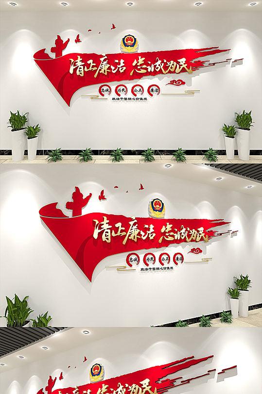 大气警营司法局党建文化墙-众图网