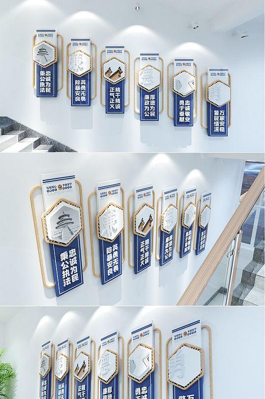 蓝色大气警营公安楼梯文化墙-众图网